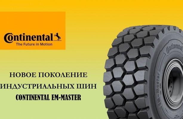 Continental EM-MASTER